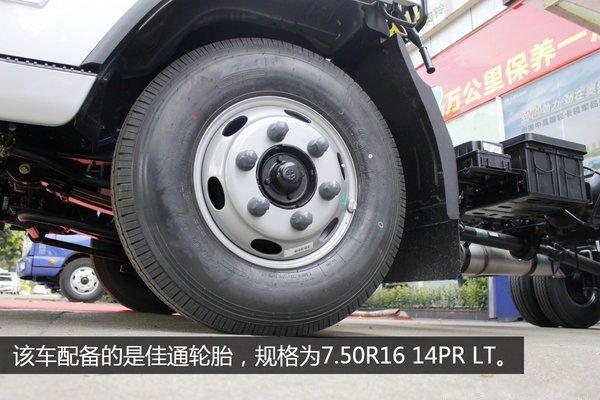福田奥铃CTS_4.2米冷藏车7.50轮胎