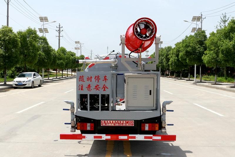 福田4吨雾炮洒水车后侧图片