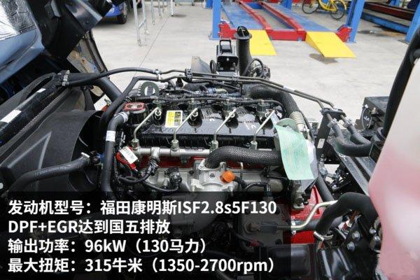 江淮骏铃4.2米冷藏车发动机