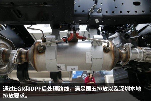 江淮骏铃4.2米冷藏车DPF装置