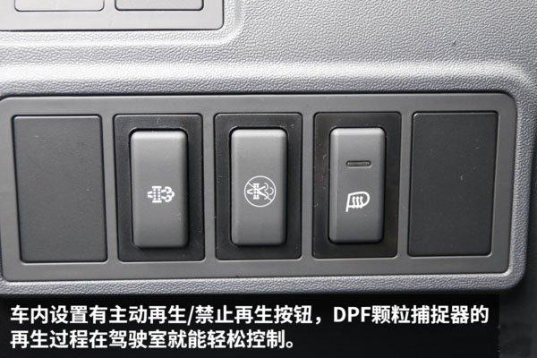 江淮骏铃4.2米冷藏车DPF控制器