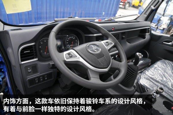 江淮骏铃4.2米冷藏车方向盘