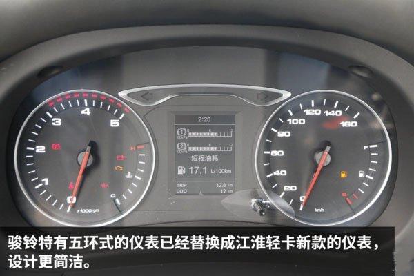 江淮骏铃4.2米冷藏车仪表盘