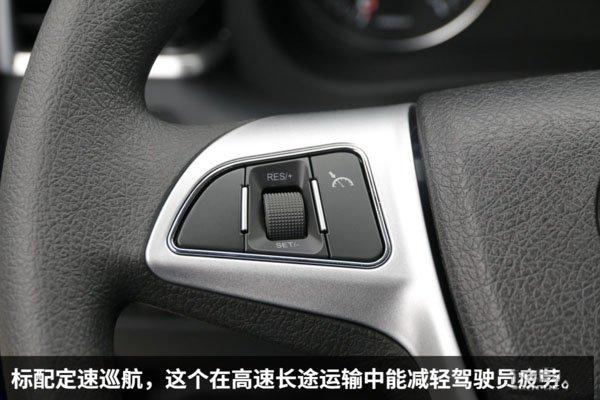 江淮骏铃4.2米冷藏车定速巡航