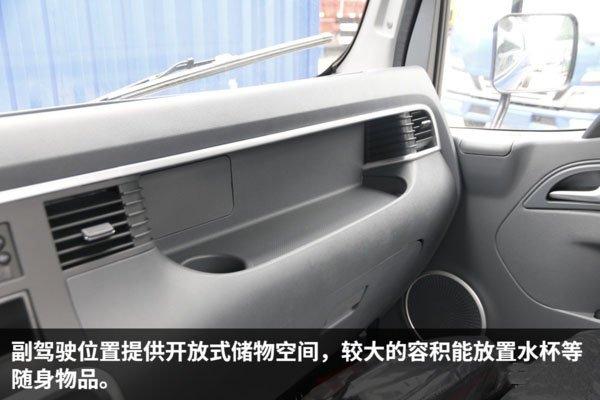 江淮骏铃4.2米冷藏车储物空间