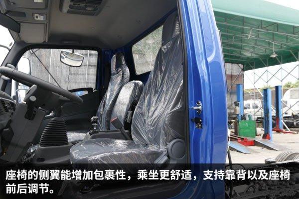 江淮骏铃4.2米冷藏车座椅