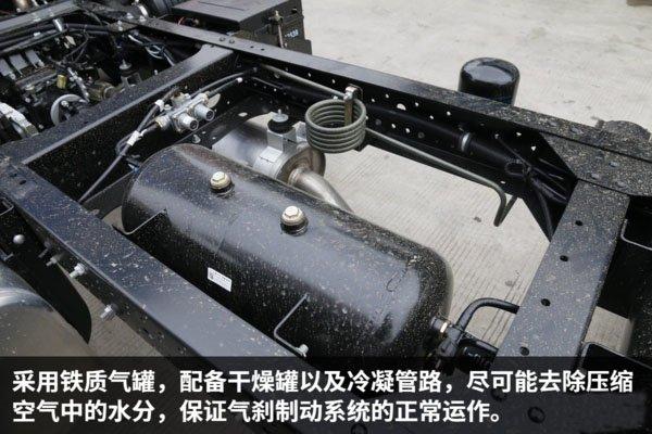 江淮骏铃4.2米冷藏车气罐