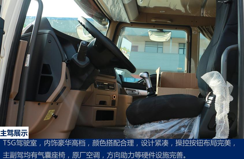 重汽豪沃17吨铝合金油罐车主驾驶室图片