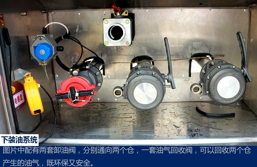 东风柳汽小三轴油罐车下装油图片