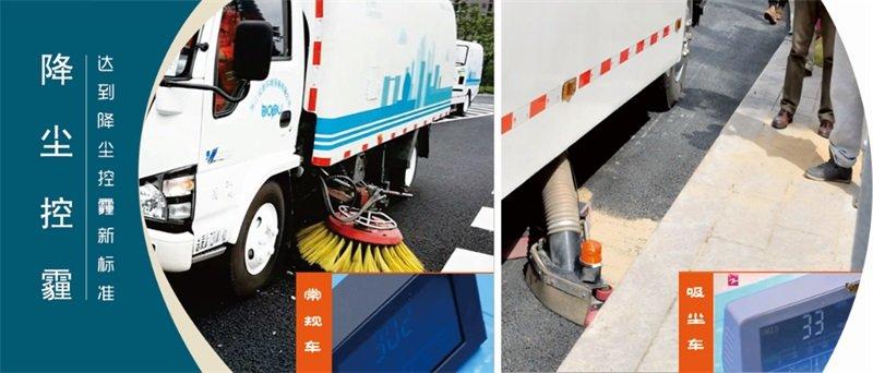 五十铃小型吸尘车相比传统扫路车清扫效果更好