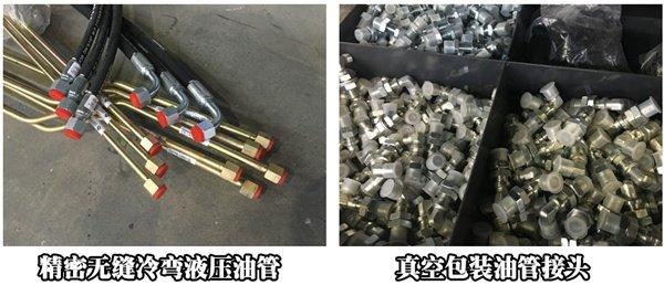 东风3吨扫路车精密无缝冷弯液压油管