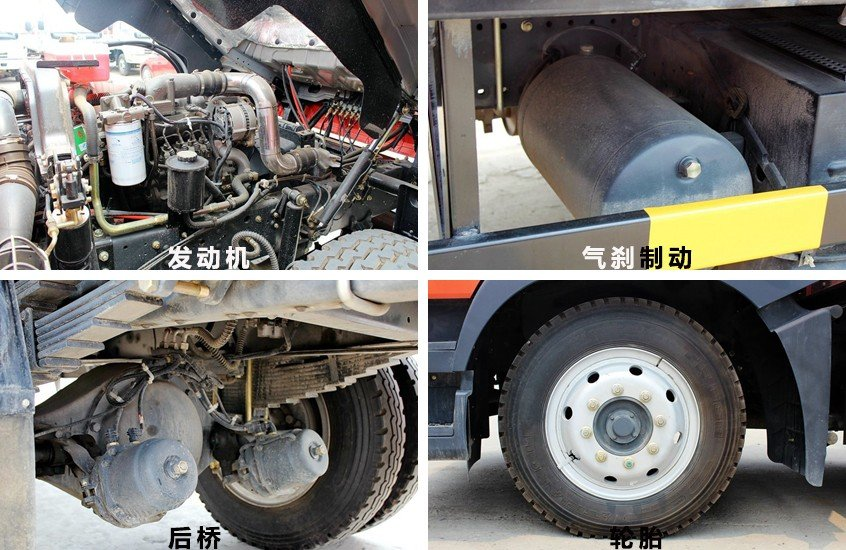 东风D9 14吨洒水车底盘细节图片
