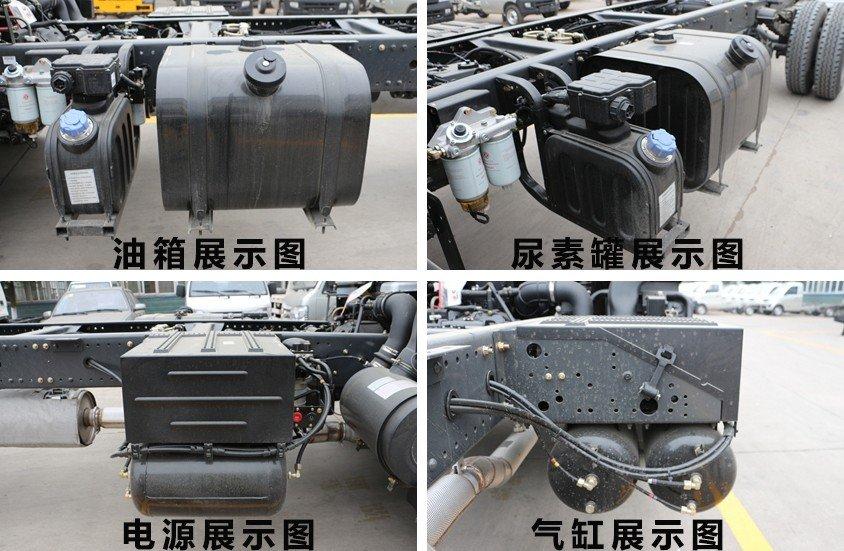 东风天锦12吨洒水车细节图片