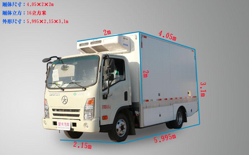 大运4.2米纯电动冷藏车厢体尺寸