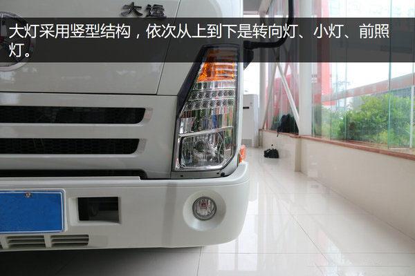 大运4.2米纯电动冷藏车大灯图片
