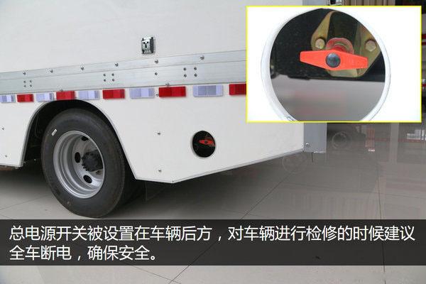 大运4.2米纯电动冷藏车断电开关图片