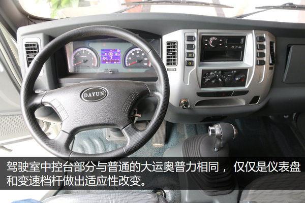 大运4.2米纯电动冷藏车方向盘图片