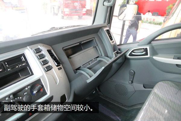 大运4.2米纯电动冷藏车手套储物图片