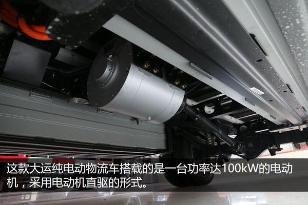 大运4.2米纯电动冷藏车电机图片