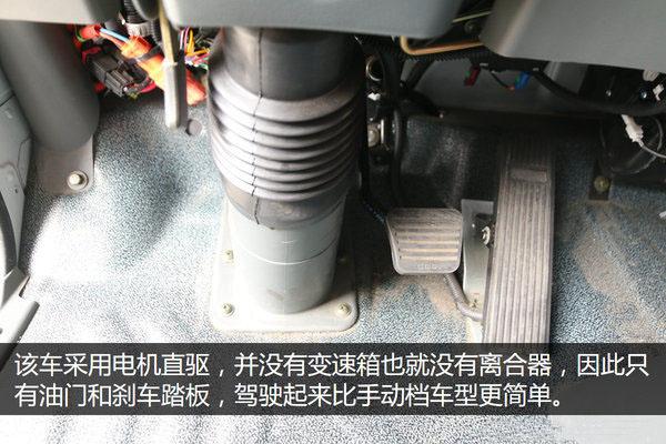 大运4.2米纯电动冷藏车刹车图片