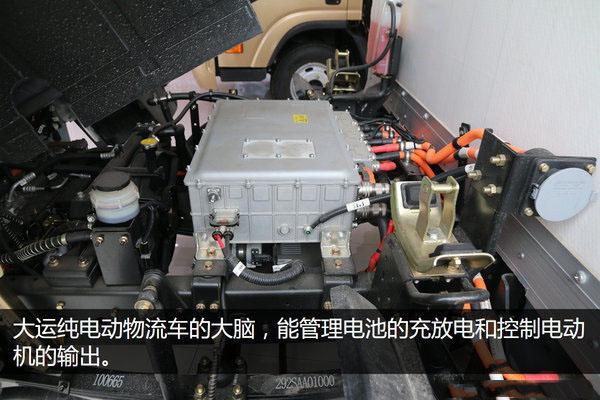 大运4.2米纯电动冷藏车电力管理系统