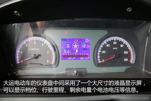 大运4.2米纯电动冷藏车仪表盘图片