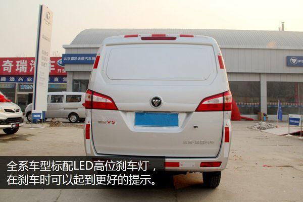 福田奥铃T3面包冷藏车LED灯图片