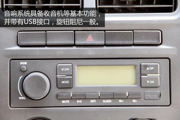 福田奥铃T3面包冷藏车中控锁图片