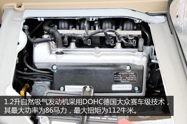 福田奥铃T3面包冷藏车1.2汽油发动机图片