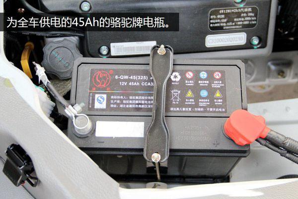 福田奥铃T3面包冷藏车电瓶图片