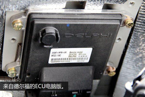 福田奥铃T3面包冷藏车电路板图片