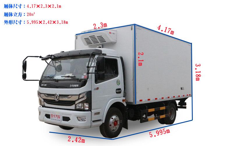 东风凯普特4.2米冷藏车厢体尺寸