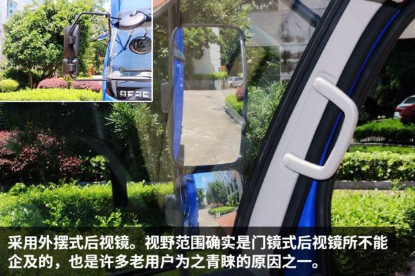 东风凯普特4.2米冷藏车倒车镜图片