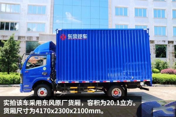 东风凯普特4.2米冷藏车厢体尺寸图片