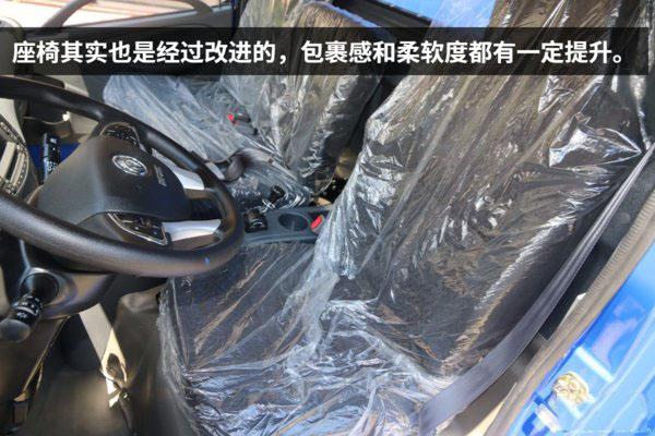 东风凯普特4.2米冷藏车座椅图片