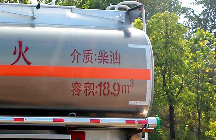 铝合金油罐车柴油介质图片