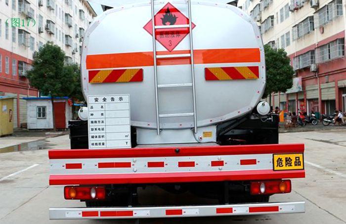 东风天锦10吨油罐车危险标识图片