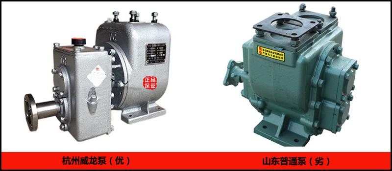 优质洒水车水泵对比图片