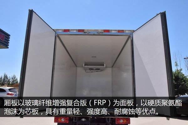 江铃顺达宽体4.2米冷藏车厢体尺寸