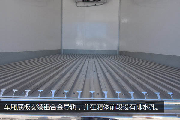 江铃顺达宽体4.2米冷藏车通风槽