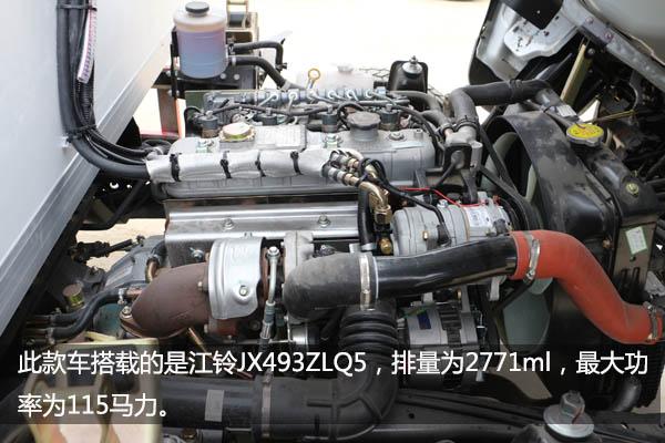 江铃顺达宽体4.2米冷藏车发动机