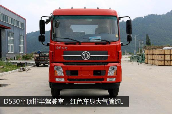 东风天锦小三轴7.7/8.6米冷藏车正前