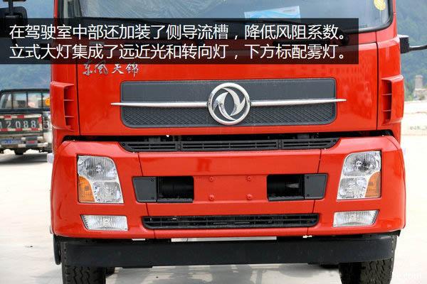 东风天锦小三轴7.7/8.6米冷藏车前面板
