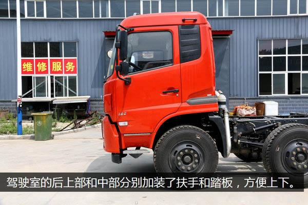 东风天锦小三轴7.7/8.6米冷藏车扶手