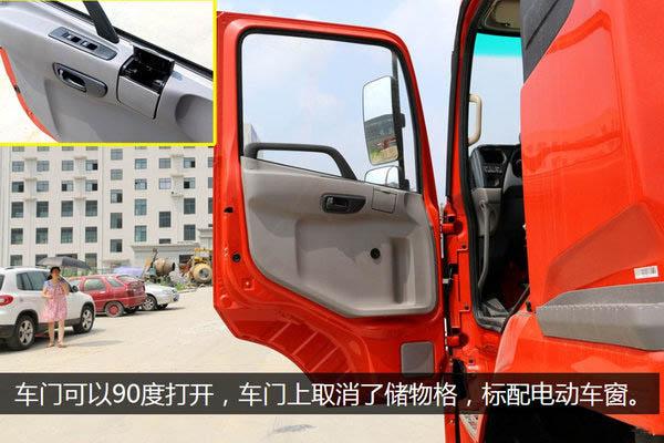 东风天锦小三轴7.7/8.6米冷藏车电动门窗