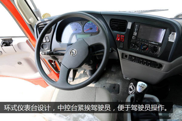 东风天锦小三轴7.7/8.6米冷藏车方向盘