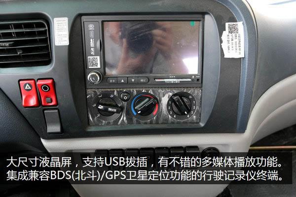 东风天锦小三轴7.7/8.6米冷藏车行车记录仪