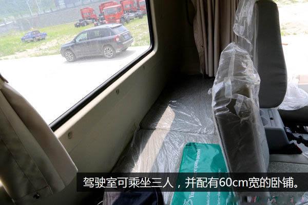 东风天锦小三轴7.7/8.6米冷藏车后卧铺