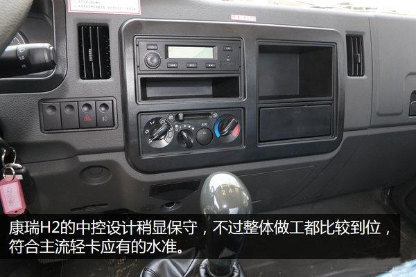 福田康瑞一拖二蓝牌平板清障车图片(三)