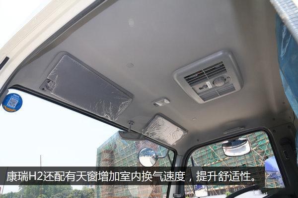 福田康瑞一拖二蓝牌平板清障车图片(六)